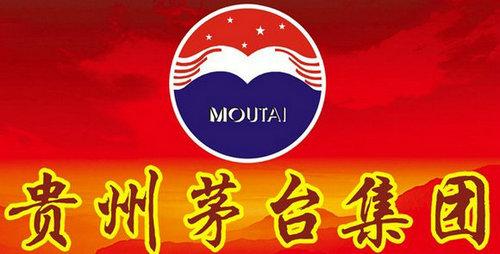 贵州茅台净利133亿增52% 库存同比增三成