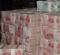 亚洲面临金融资产恶化
