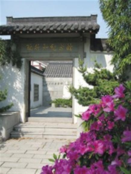 上海市陶行知纪念馆