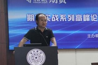 冯成毅:期货是浓缩的人生
