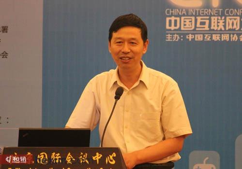 原中国银监会业务创新监管协作部副主任尹龙