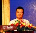君领财富董事长李东:财富管理取决于你对财富的理解