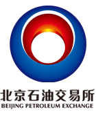 北京石油交易所