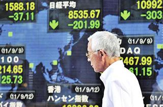 东京股市日经股指大跌2.63%