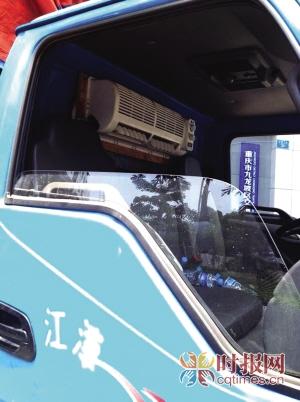 货车改装空调接线图