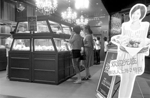 """胖达人面包香精丑闻_台湾""""胖达人""""被曝用人工香精(附照片) -食品商务网资讯"""