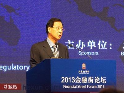 中国证监会副主席姜洋