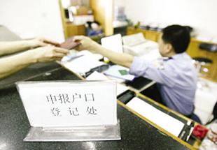 报告称中国户籍城镇化率仅为27.6%