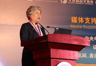 清华大学五道口金融学院院长吴晓灵发表演讲