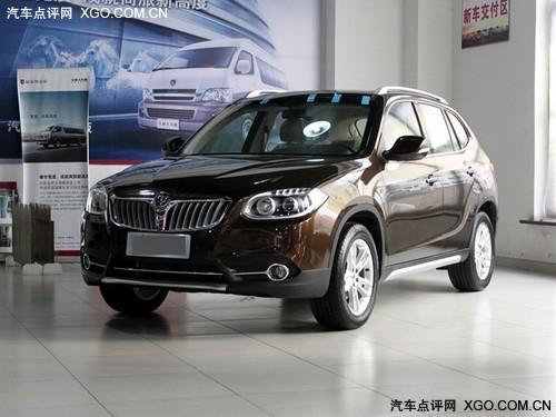 华晨中华V5优惠1万元 少量现车销售中