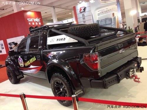 福特猛禽F150店内可改装 配件优惠特卖高清图片