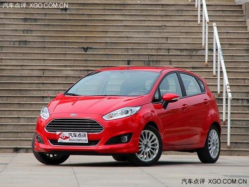 福特嘉年华优惠0.5万元 少量现车销售高清图片