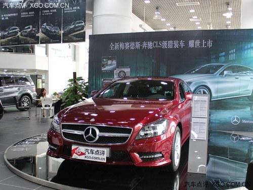 奔驰cls350猎装版降价 红色现车减15万 高清图片