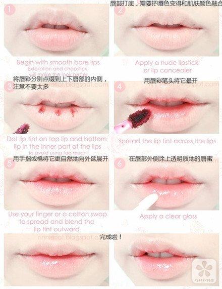 染唇液使用方法