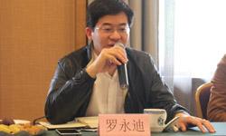 国泰君安杭州营业部总经理罗永迪