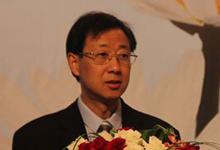 第九届上海衍生品市场论坛