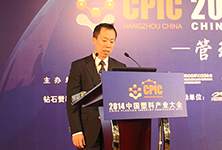 嘉吉投资石油化工中国区总经理简英浩