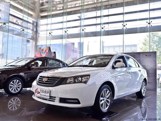吉利帝豪EC7系仅售59800元 少量现车高清图片