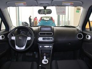 现购上汽MG舒适版可享现金优惠0.41万高清图片