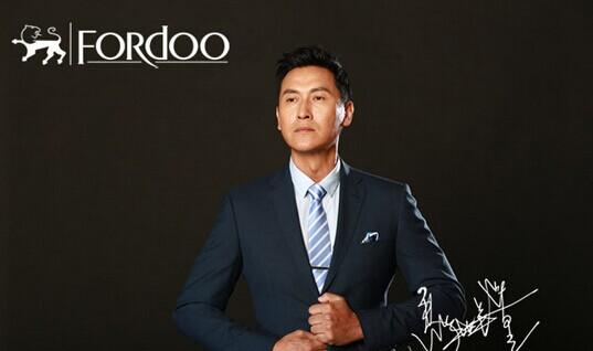 虎都男装_虎都入选2010年度纺织服装行业十大新锐品牌