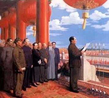 国庆节历史背景