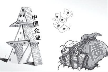 篱笆卡通简笔画