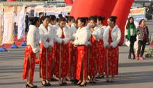 2014中国国际投资理财博览会现场图片