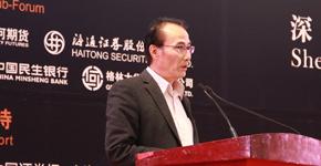 国务院发展研究中心金融研究所名誉所长夏斌