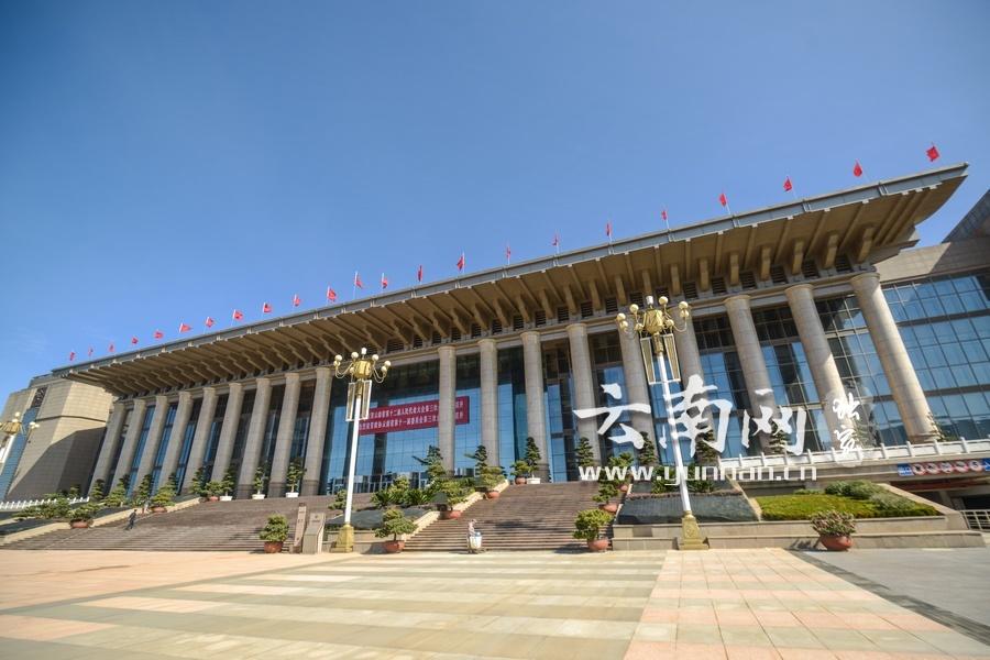 1月26日,云南省第十二届人民代表大会第三次会议在昆明海埂会堂开幕