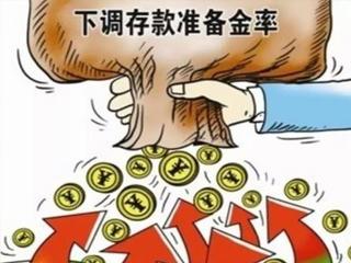 央行降准:股市去泡沫去杠杆为降准提供可能