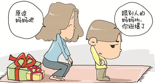 適合中年女性的微信漫畫頭像圖片