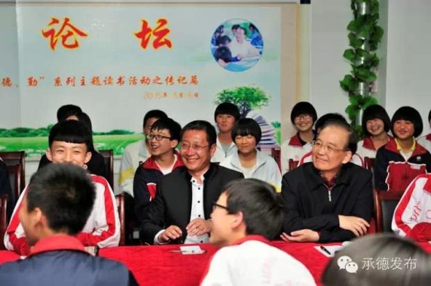 温家宝第四次到河北省兴隆县六道河中学 作地理讲座图片