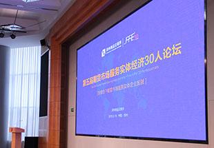 第五届期货市场服务实体经济论坛在郑州举行