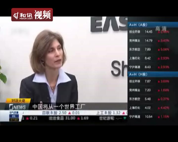 """""""2025中国制造""""规划 推动外企看好中国"""
