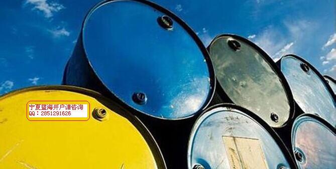 期现结合提升 塑料产业运行效率
