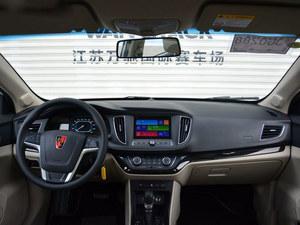 荣威360可试乘试驾 价格稳定暂无优惠高清图片
