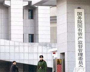和讯鸡毛信:国资委为什么讨人嫌?