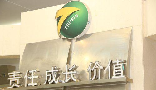 2015年河南上市公司诚信公约阳光行走进雏鹰农牧和三全食品