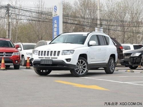 jeep指南者 优惠10万十月最新报价现车高清图片