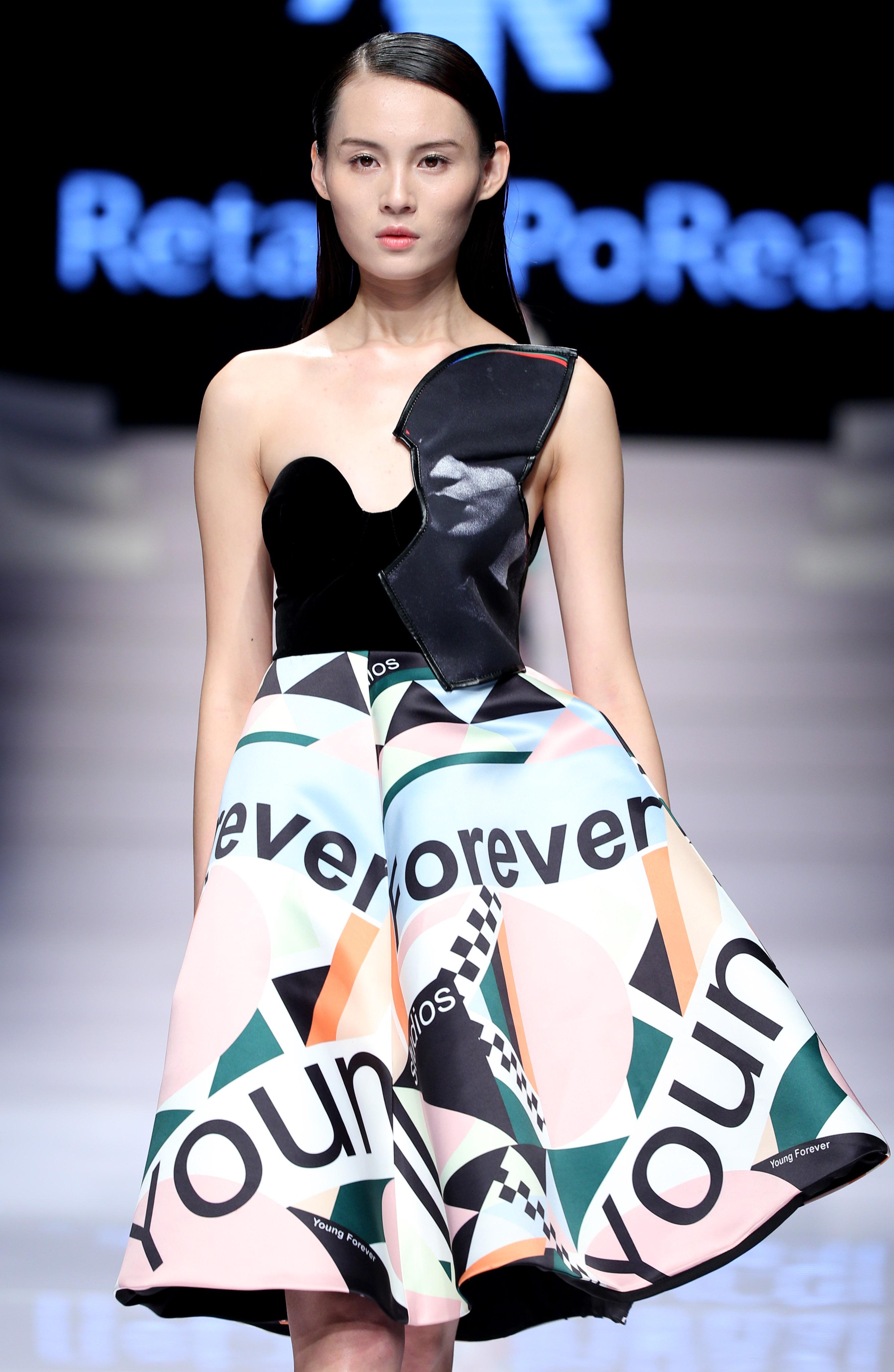 (锐视角)(4)模特之星大赛在京举行