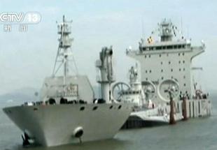 海军半潜船搭载野牛登陆艇出击南海