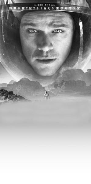 作为一部孤岛生存片,《火星救援》 最难能可贵的是没有一丝灰暗