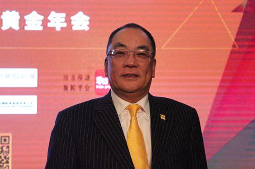 金银业贸易场理事长陈尚智致辞