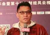 财经中国2015年会,财经中国年会,和讯股票,和讯网