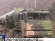 东风-31A导弹已进入战备值班