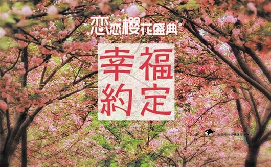 春天植物折纸步骤图解