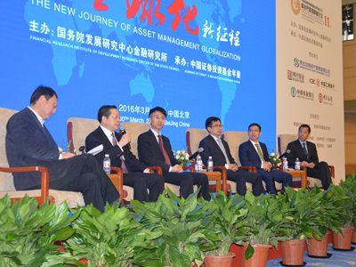 圆桌论坛:新形势下证券投资基金业的发展与展望