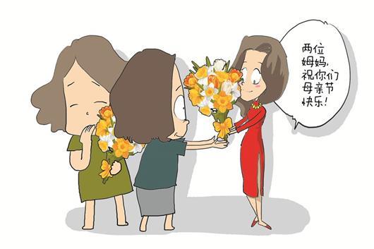 卡通女人喝茶唯美图片大全