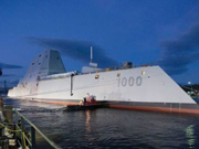 美海军接收最贵隐形驱逐舰