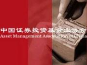 基金业协会申明私募监管原则